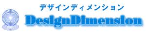 千葉のホームページ制作・SEO対策ならDesignDimension佐倉
